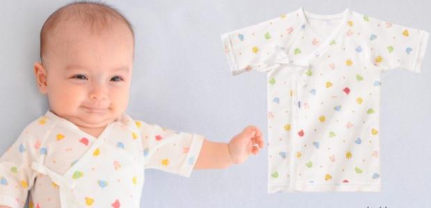 短肌着を着ている赤ちゃん