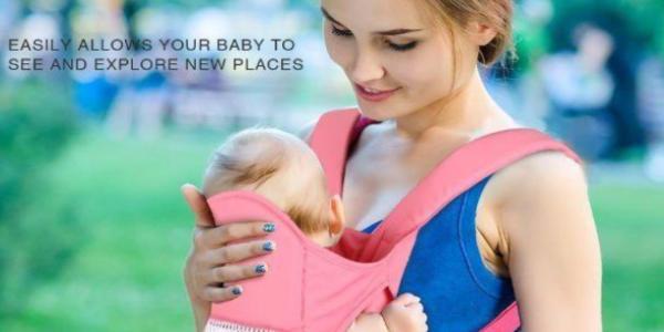 抱っこ紐に抱かれている赤ちゃん